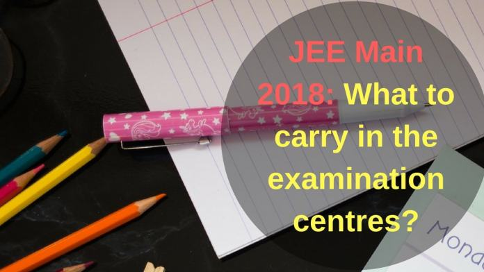 JEE Main 2018 Offline Paper Subject Wise Exam Analysis & Answer Key Details