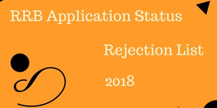 RRB Application Status 2018