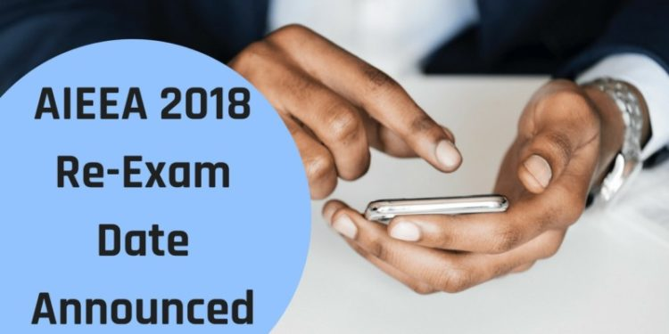 AIEEA 2018 Re-Exam Date Announced