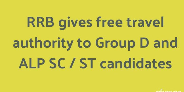 RRB Free Travel Authority
