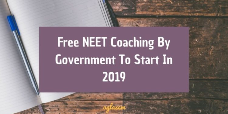 Free NEET Coaching By Government To Start In 2019