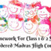 Madras HS Orders No Homework for Class 1 and 2
