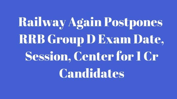 Group D Exam Date