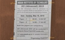 JEE Advanced 2019 notification