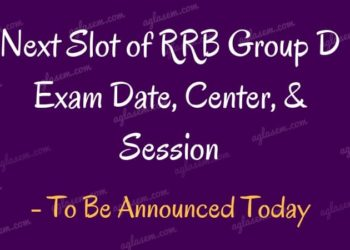 RRB Grouo D 2018 Exam Date