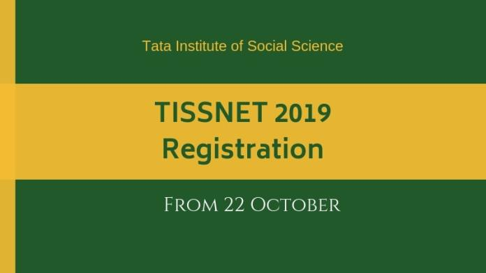 TISSNET 2019 Registration