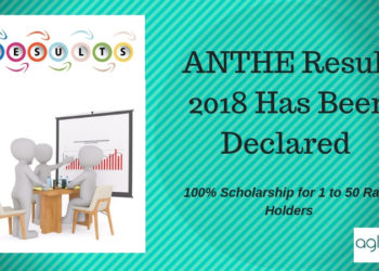 ANTHE Result 2018 Has Been Declared Aglasem