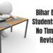 Bihar Board Students Have No Time For Revision