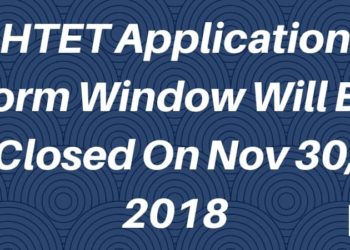 HTET Application Form 2018 Aglasem
