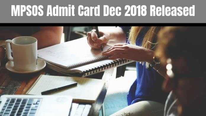 MPSOS Admit Card Dec 2018 Released-min