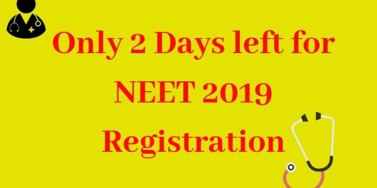 NEET 2019 Application From