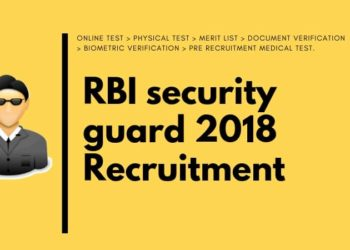 RBI security guard 2018 Recruitment