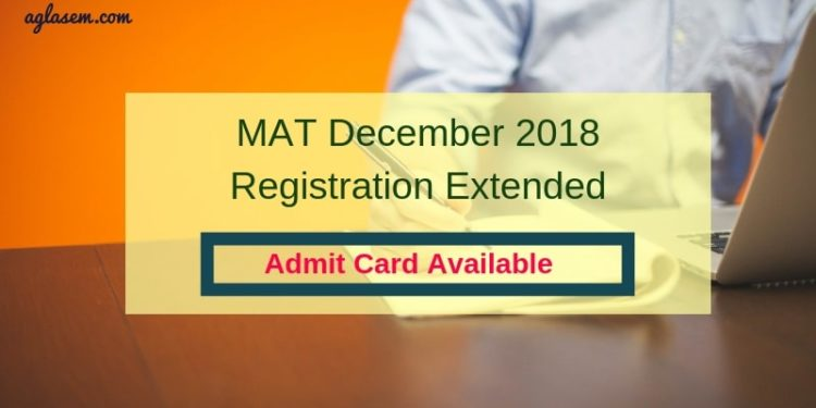 MAT December 2018 Registration Extended