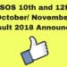RSOS 10th and 12th October November Result 2018 Announced
