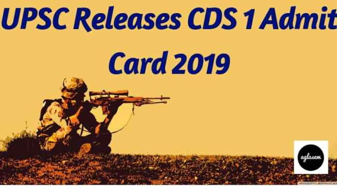 CDS 1 Admit Card 2019 Aglasem