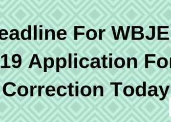 WBJEE 2019 Application Form Correction Aglasem
