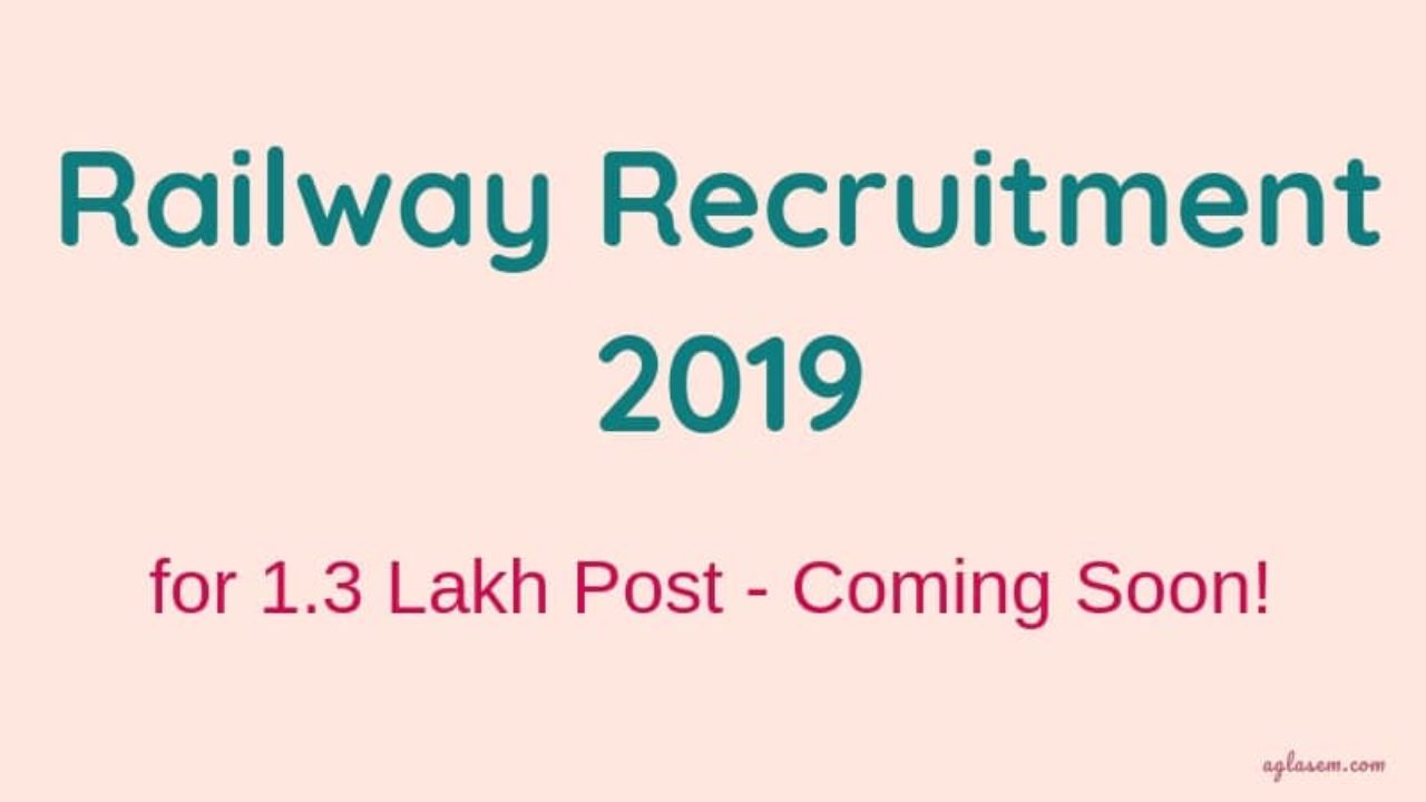 RRB to Release Railway Recruitment 2019 Notice for 1 3 lakh