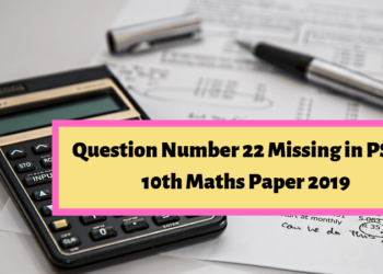 Question Number 22 Missing in PSEB 10th Maths Paper 2019