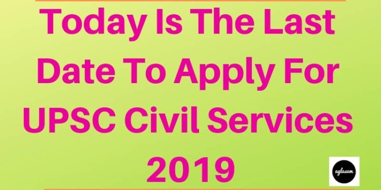 UPSC Civil Services 2019 Aglasem