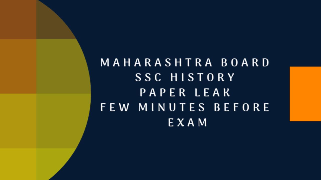 Maharashtra Board SSC History Paper Leak Few Minutes Before