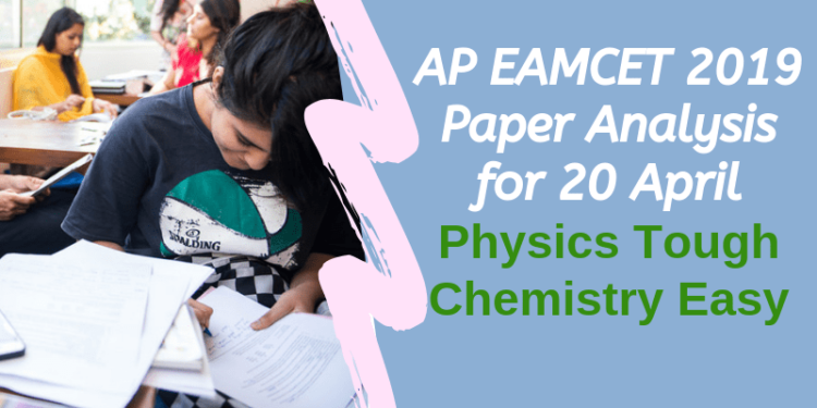 AP EAMCET 2019 Paper Analysis