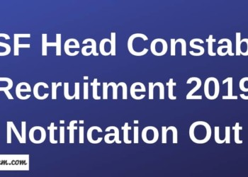 BSF Head Constable Recruitment 2019 Aglasem