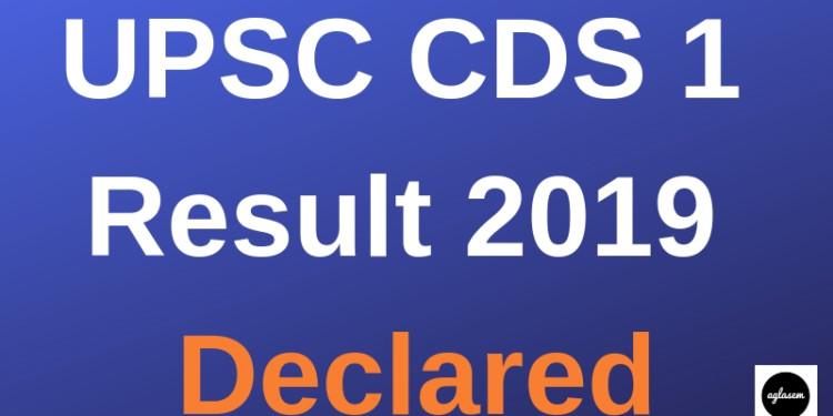 CDS 1 Result 2019 Aglasem