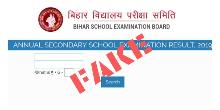 Bihar Board 10th Released 2019 Fake Alert