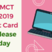 NCHMCT JEE 2019 Admit Card