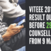 VITEEE 2019 Result Out Before 29 April