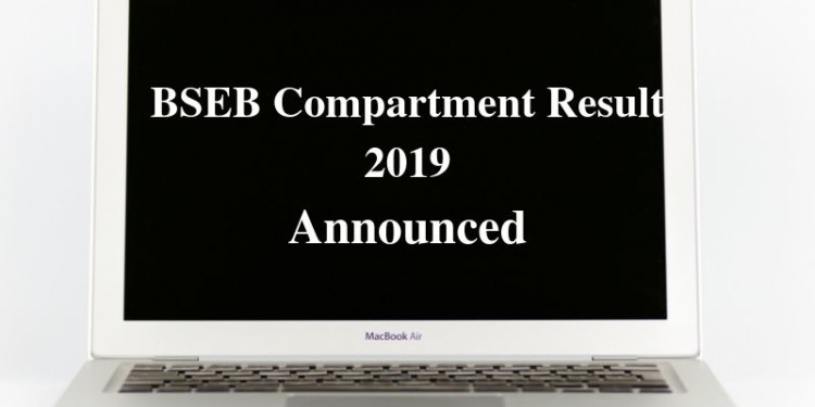 BSEB Compartment Result 2019 Announced