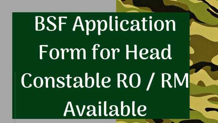 BSF-Head-Constable-Application-Form-2019-Aglasem