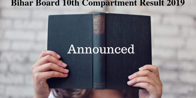 Bihar Board 10th Compartment Result 2019 Announced-aglasem.com