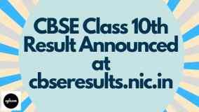 CBSE Class 10th Result Aglasem