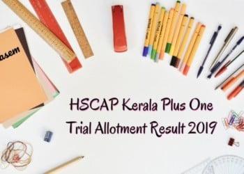 HSCAP Trial Allotment Result