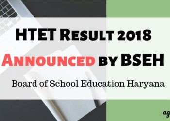 HTET Result 2018 Announced by BSEH Aglasem