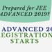 JEE ADVANCED 2019 REGISTRATION STARTS