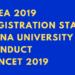TNEA 2019 Registration Started; AUCET Cancelled