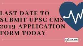 UPSC CMS Application Form 2019 Aglasem