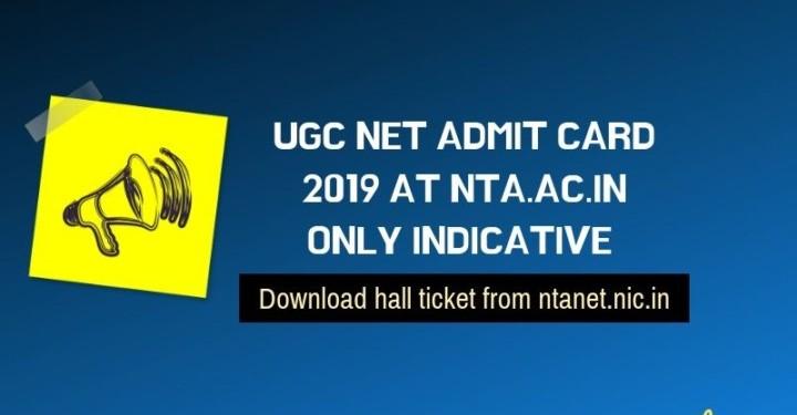 ugc net admit card