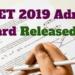 DUET-2019-Admit-Card-Released-Aglasem