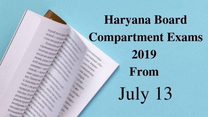 Haryana Board Compartment Exams 2019 From July 13