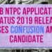 RRB-NTPC-Application-Status-2019-Release-Causes-Confusion-Among-Candidate-Aglasem