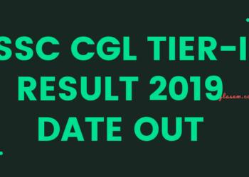 SSC-CGL-TIER-I-RESULT-2019-DATE-OUT-Aglasem