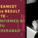 TS-EAMCET-2019-Result-Date-Confirmed-by-JNTU-Hyderabad-Aglasem