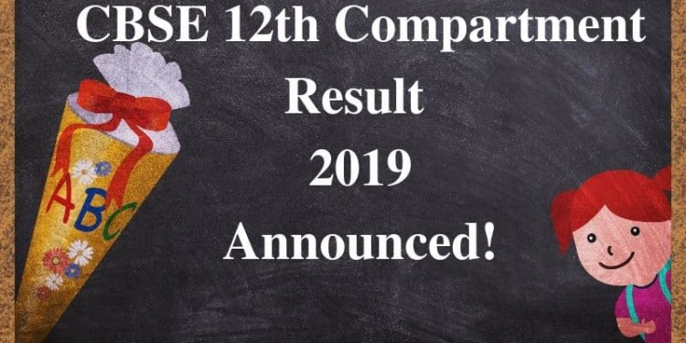 CBSE-12th-compartment-Result-2019-Aglasem