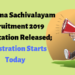 AP-Grama-Sachivalayam-Recruitment-2019-Notification-Released-Aglasem