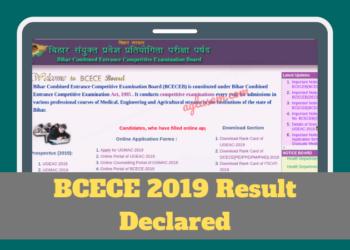 BCECE-2019-Result-Declared-Aglasem