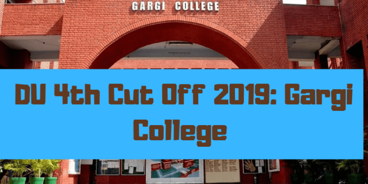 DU-4th-Cut-Off-2019-Aglasem