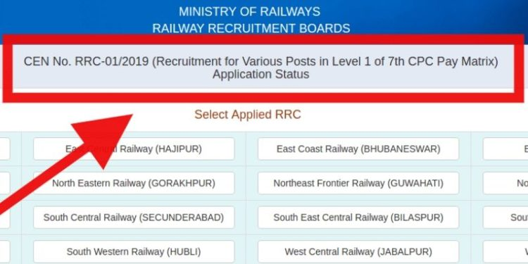 RRC Group D Application Status 2019